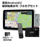 (TIB110SIL-map)XTRONS カーナビ 2DIN 8コア Android10.0 10.1インチ 4GB+64GB ゼンリン地図付 地デジ モニター回転可 Bluetoothテザリング マルチウインドウ