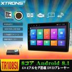 TR108SI OBD02  XTRONS 最新 8コア Android8.1 カーナビ 2DIN 一体型車載PC 10.1インチ 地デジ搭載 フルセグ 回転可能なモニター DVDプレーヤー RAM2GB マルチウィンドウ カーオーディオ 4G WIFI ミラーリング GPS Bluetooth OBD2アダプター付