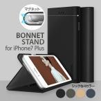 iPhone 7 Plus 手帳型 ケース araree Bonnet Stand(アラリー ボンネット スタンド)アイフォン カバー マグネットクロージング スタンド機能付き