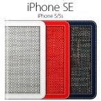 【B品50%セール】iPhone SE ケース 手帳型 SLG Design Edition Calf Skin Leather Diary