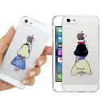 iPhone SE クリアケース カバー Dparks ファンタジー(ディーパークス)アイフォンse/5s/5用 iPhone SE/5s/5