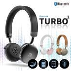 Bluetooth ヘッドホン ワイヤレス ヘッドフォン FUTURE TURBO2(フューチャー ターボツー)ブルートゥース マイク付き 高音質 ハンズフリー 有線も可 アルミ素材