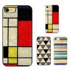 iPhone7 ケース ikins 天然貝ケース 幾何学デザイン (アイキンス テンネンガイ キカガク)アイフォン カバー モンドリアン ピラミッド