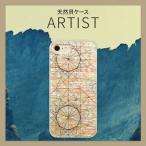 iPhone7 ケース ikins 天然貝ケース  Artist(アイキンス テンネンガイ アーティスト)アイフォン カバー ホワイトフレーム 予約【12/28入荷予定】