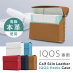 iQOS 2.4 Plus / iQOS アイコス カートリッジ ケース 本革 SLG Design Calf Skin Leather ヒートスティック 収納 レザーケース