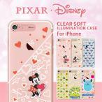 iPhone7 イルミネーションケース SG Clear Soft Disney(エスジー クリアソフト ディズニー)アイフォン カバー