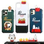 【並行輸入品】 iPhone 11 Pro ケース iPhone 11 ケース PEANUTS SNOOPY フィギュア付きスライド式カードケース (ピーナッツスヌーピー) カード2枚収納可能