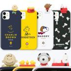 【並行輸入品】 iPhone 11 ケース PEANUTS SNOOPY フィギュア付きケース (ピーナッツスヌーピー) ソフトケース アイフォン カバー シリコンカバー ディズニー