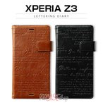 Xperia Z3 ケース 手帳型 Zenus Lettering Diary (ゼヌス レタリングダイアリー)エクスペリア