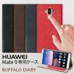 ROA HUAWEI Mate 9用 Buffalo Diary ブラック ZENUS Z90016HM9
