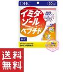 DHC イミダゾールペプチド 30日分 サプリメント