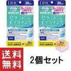 DHC セラミドモイスチュア 30日分 30粒×2袋 機能性表示食品 サプリ