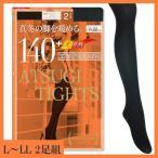 ATSUGI TIGHTS 140D(デニール) ブラック L-LLサイズ 2足組 日本製 アツギ タイツ