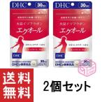 DHC 大豆イソフラボン エクオール 30日分 30粒 ×2個セット サプリメント