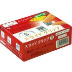 トーキンコーポレーション:スライドクリップ・Sタイプ SC-S100S 1個(100コ入)