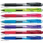 ぺんてる:水性ボールペン エナージェル・エックス0.5 BLN105 1本