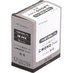 トンボ鉛筆:修正テープ モノ2ウェイ用替えゴム ER-PEX 1箱(10個)