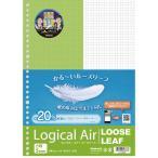 ナカバヤシ ロジカル・エアールーズリーフ A4判・方眼5mm50枚 LL-A402S 1冊