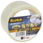 スリーエム 透明梱包テープ(重量物用・音が静か/軽く引き出せる)詰替用 巾48mm×長49m 3450  1個