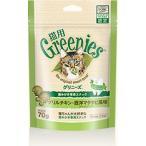 グリニーズ 猫用 グリルチキン 西洋マタタビ風味 キャットニップ 70g