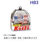 コイト ホワイトビーム バージョン3. HB3・ハロゲンバルブ(P0756W: KOITO White Beam) [取寄せ:欠品・完売時には入手不可]