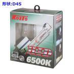 コイト HIDホワイトビーム・6500K 形状:D4S (KOITO WHITE BEAM 品番:P35250) [取寄せ:欠品・生産終了の場合は入手不可]