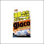 ソフト99 ガラコ コンパウンドクロス (SOFT99 Glaco) [取寄せ]