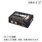 KOITO P314KWT: コイト ヘッドランプ専用LEDホワイトビームNEO・H4 (小糸製作所)[通常在庫商品]