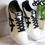 アシックス asics スニーカー クラシック CT asics CLASSIC CT 1191A363-100 CREAM/BLACK
