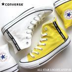 コンバース オールスター ロゴフラップジップ HI マスタード ホワイト CONVERSE ALL STAR LOGOFLAPZIP HI 31302610 31302612