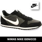 ナイキ スニーカー ウィメンズ ジニコ NIKE WMNS GENICCO 644451-012 ブラック/ホワイト/アンスラサイト 靴