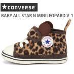 ショッピングレオパード コンバース ベビーオールスター CONVERSE BABY ALL STAR N MINILEOPARD V-1 ブラウン コンバース ベビー オールスター N ミニレパード V-1 赤ちゃん 靴 ベビー靴