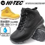 スノトレ メンズ ハイテック HT BTU10 CHESTER WP ブラック ウィート 防水機能 防水ブーツ 防水 靴 スノーブーツ ウィンターシューズ ウォータープルーフ 雪道