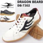 ドラゴンベアード スニーカー DRAGONBEARD DB-7302 靴