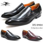 ドラゴンベアード ビジネスシューズ DRAGONBEARD DX-0904 ビジカジシューズ ロングノーズ  ドレスシューズダーツ レザースニーカー 革靴 紳士靴