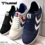 ヒュンメル スニーカー hummel SLIMMER STADIL LOW HM63112K スリマースタディール ローカットスニーカー キャンバススニーカー