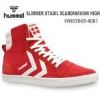 ヒュンメル スニーカー SLIMMER STADIL SCANDINAVIAN HIGHHM63869-4081 SAMBA