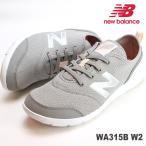 ニューバランス レディーススニーカー ウォーキング new balance WA315B W2(GRAY) ランニング フィットネス トレーニング ジョギング