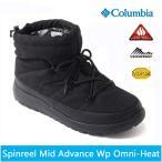コロンビア ブーツ スピンリールミッドアドバンスウォータープルーフオムニヒート Columbia Spinreel Mid Advance Wp Omni-Heat YU3820 防水ブーツ スノトレ
