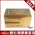 ARTISTIC&CO. 発酵美容液 PE THE GOLDEN SHOT PE ザ ゴールデンショット 清涼飲料水 ダイエット 美容飲料水 10ml×3