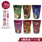 エステプロ ラボ Esthe Pro Labo ハーブティープロ 健康茶 自由1点選べる