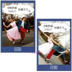 SWING・ジルバを踊ろう 2巻セット(DVD)