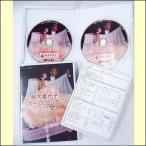 鈴木美代子のボールルームダンス ワルツ編(DVD) BRD-01