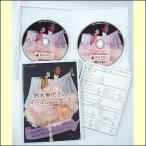 鈴木美代子のボールルームダンス タンゴ編(DVD) BRD-02