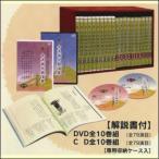 日本舞踊 新女流振付競演集 伝承・江戸古曲篇(DVD+CD)