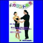 【宅配便配送】カウント先生 Vol.8 ジャイブ(DVD) CUT-0008