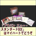 �֥�Х� �˥塼�������������BOX��CD-BOX��CD5���ȡˡʣãġ�