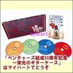 ベンチャーズ結成50周年記念〜栄光のギターケース〜CD-BOX(CD4枚組)(CD)