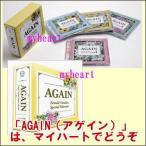 AGAIN(アゲイン) CD-BOX(CD4枚組)(CD)