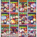 こどものおはなしシリーズDVD全12巻セット(DVD)